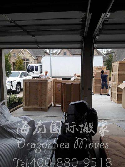 上海国际搬家公司怎样划算