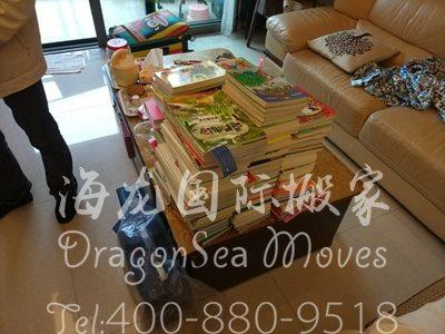 北京国际长途搬家公司