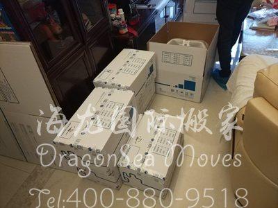 到美国北京国际长途搬家公司