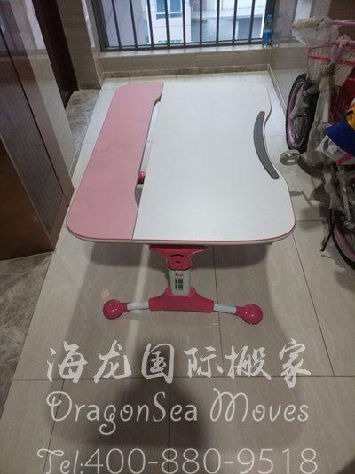 北京国际长途搬家公司怎么选