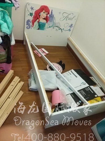 北京到美国搬家怎么操作