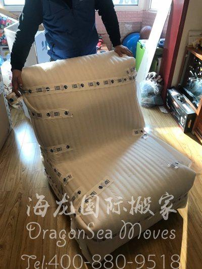 深圳海运家具到德国