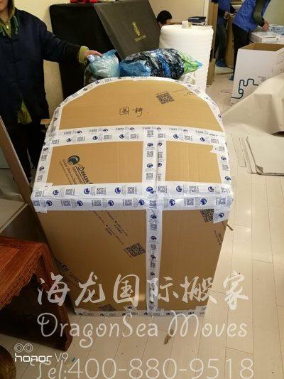 深圳海运家具到德国运费怎么算