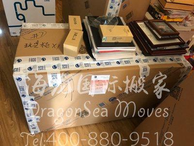 深圳跨国海运家具到德国