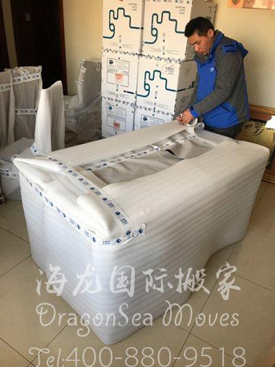 深圳海运搬家到西班牙运费是多少