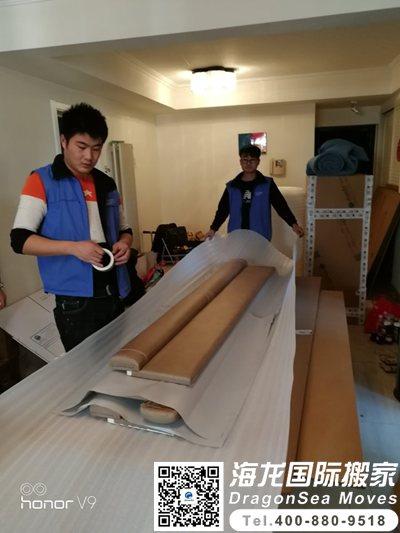 上海家具海运到马来西亚怎么办理