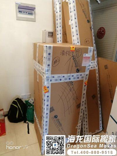 上海家具海运到马来西亚物流公司包装