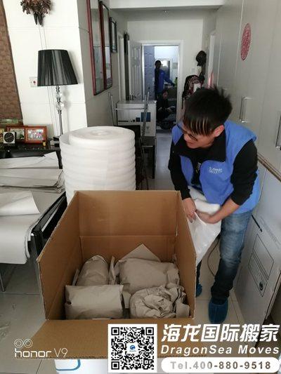 上海家具越洋海运到马来西亚