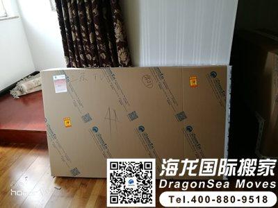 上海家具海运到马来西亚