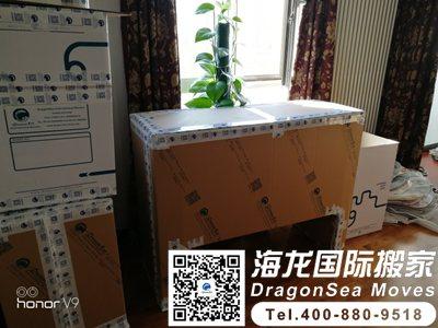上海家具海运到马来西亚操作流程