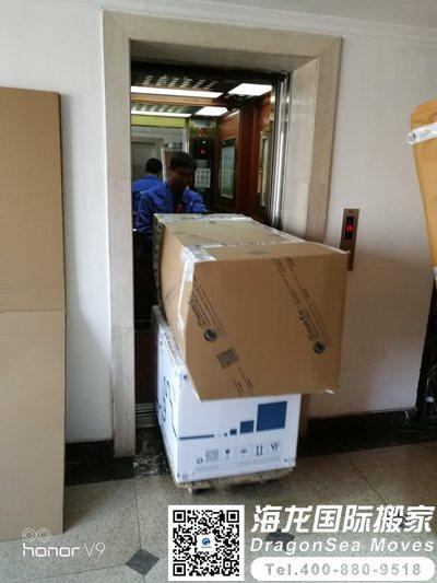 上海家具海运到马来西亚多少钱