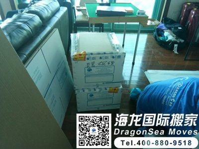 广州到香港搬家公司多少钱