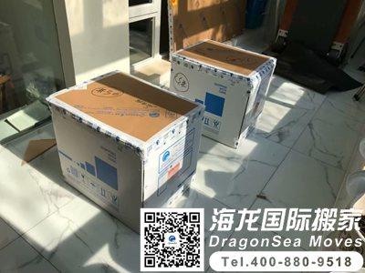 深圳家具海运到澳大利亚