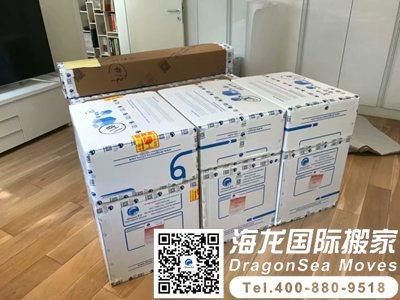 深圳家具越洋海运到澳大利亚