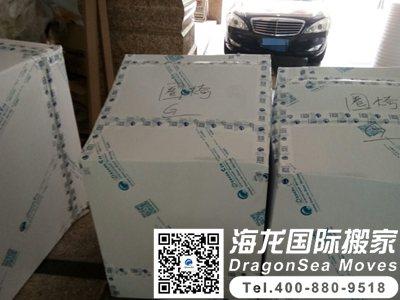 上海海运家具到新加坡办理