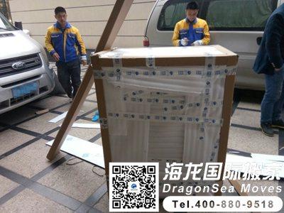 上海海运家具到新加坡运费