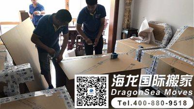 海运到台湾私人物品仓储