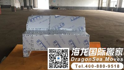 北京新家具海运到新西兰关税怎样