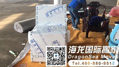 北京新家具海运到新西兰安全运输