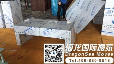 北京新家具跨国海运到新西兰