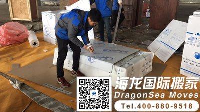 北京新家具海运到新西兰