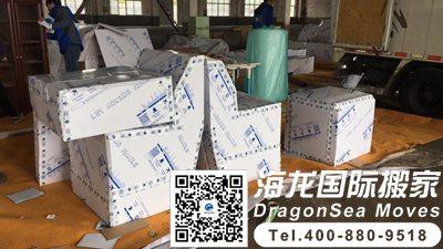 北京新家具海运到新西兰流程