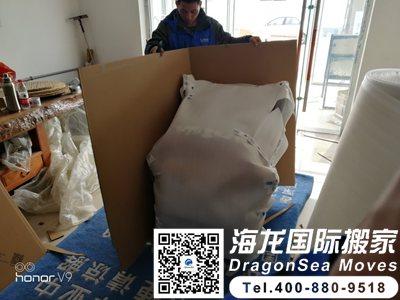 广州海运家具到西班牙操作