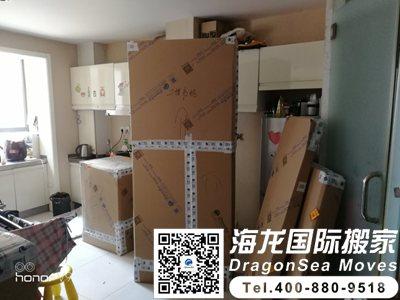 广州海运家具到西班牙价格