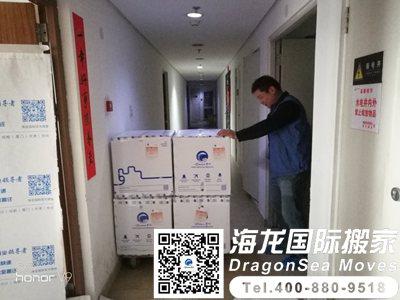 广州海运家具到西班牙