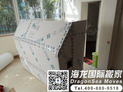深圳家具海运到台湾多久能到
