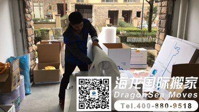 上海门到门国际海运家具到马来西亚运费
