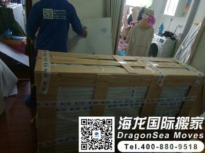 北京跨国搬家到日本多少天