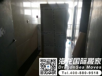 北京跨国海运搬家到日本