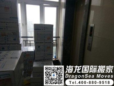 北京跨国门到门搬家到日本