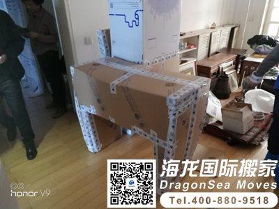 北京跨国搬家到日本