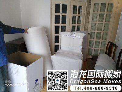 深圳海运旧家具到台湾