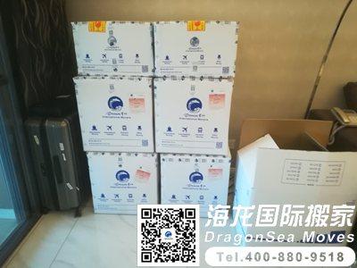 深圳门到门海运私人物品到英国报价多少