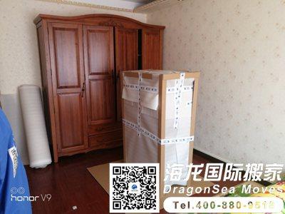 上海门到门长途搬家到台湾