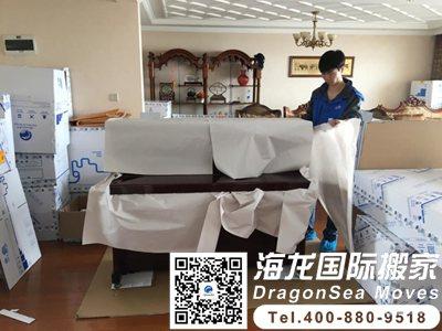 上海搬家到香港中港搬家公司