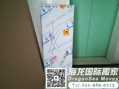 广州海运私人物品到新加坡要多少天