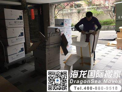 国际搬家上海
