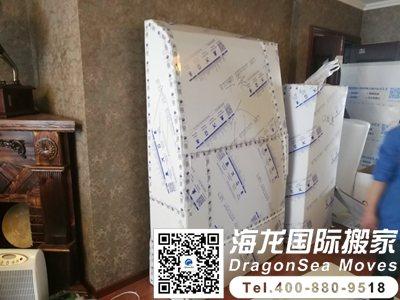 广州家具海运到台湾多少钱?