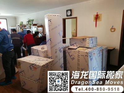 深圳门到门国际海运家具到西班牙