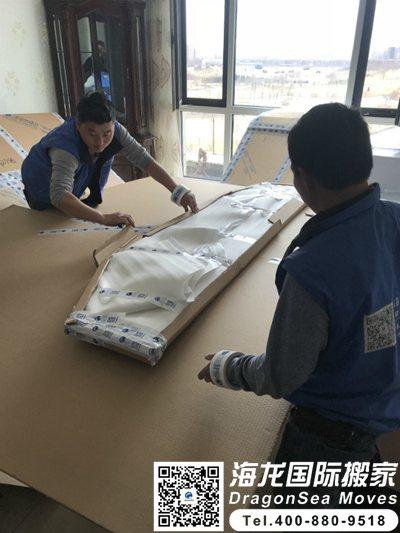上海门到门国际海运家具到澳大利亚物流哪家好?