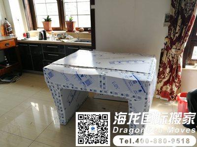怎样从上海长途搬运私人物品到香港?