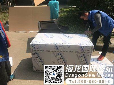 广州门到门海运家具到日本要多少天?