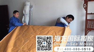 深圳跨海长途搬家到香港怎么办理