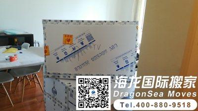 深圳移民跨国海运搬家到西班牙物流哪个便宜?