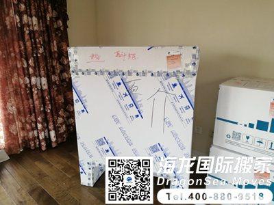 上海跨海海运私人物品到台湾值不值得?