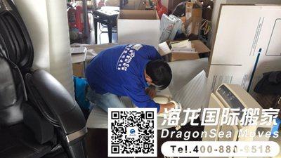 深圳长途搬运私人物品到香港价格怎样?